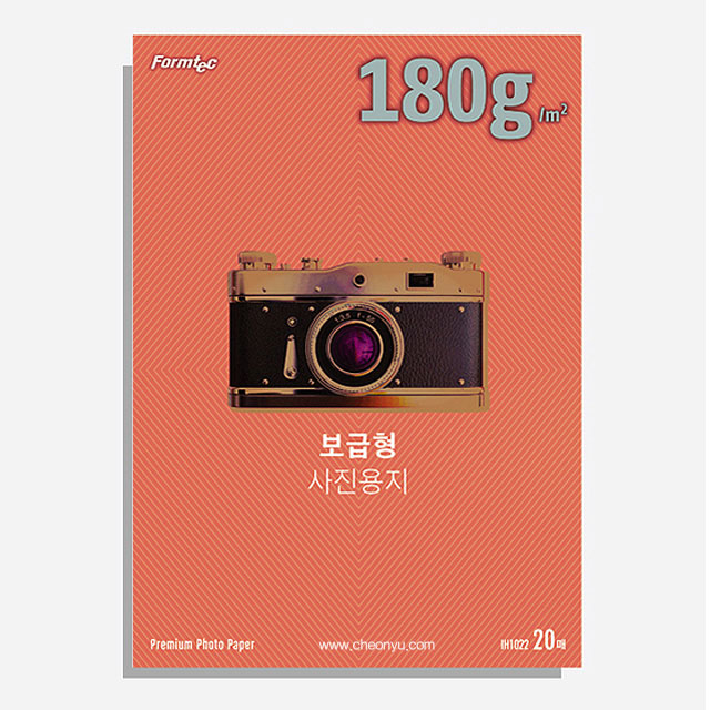 A4 보급형 포토용지 180g 20매