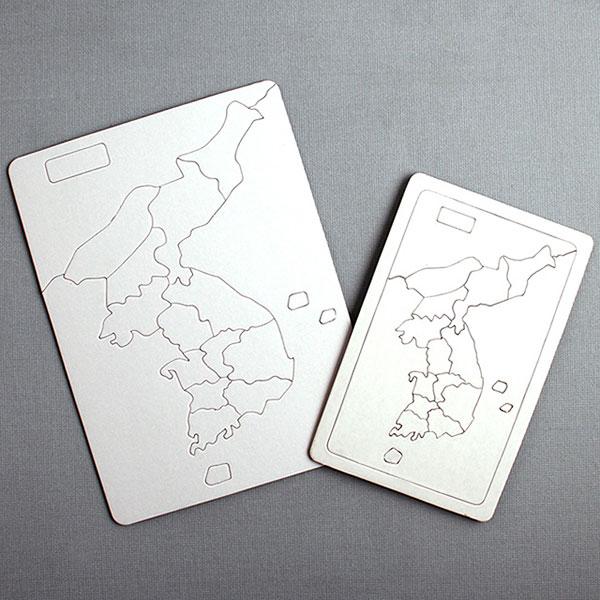 종이퍼즐 한국지도 소