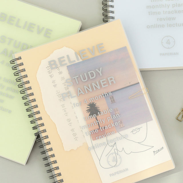 Believe - 4개월 스터디 플래너