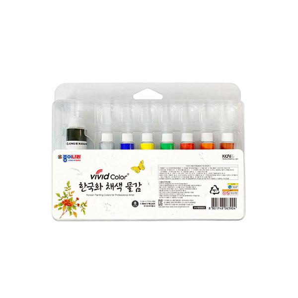 8색 한국화 채색 물감 7.5ml