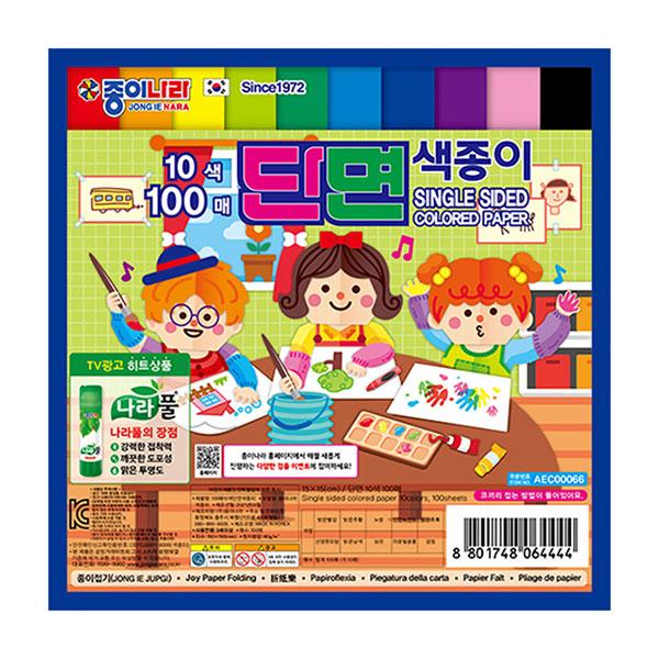 100매 10색단면 색종이