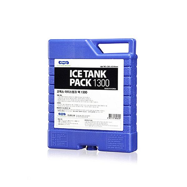 아이스탱크 팩 1.3L 블루