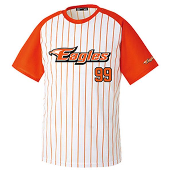 캡스록 야구 티셔츠 CSR-2518