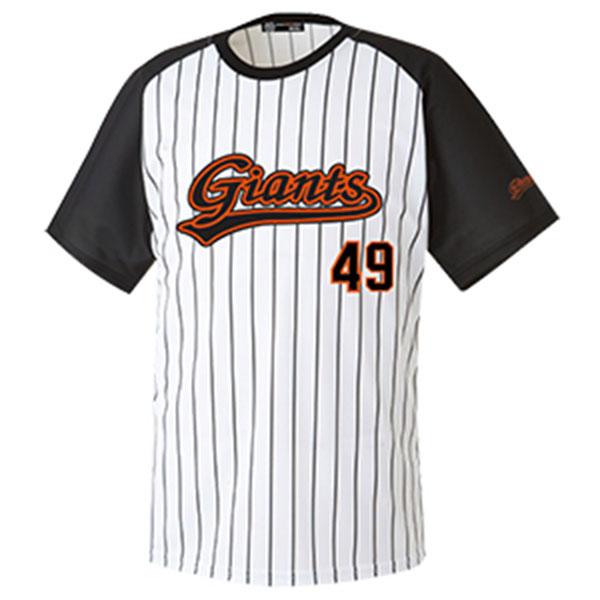캡스록 야구 티셔츠 CSR-2513