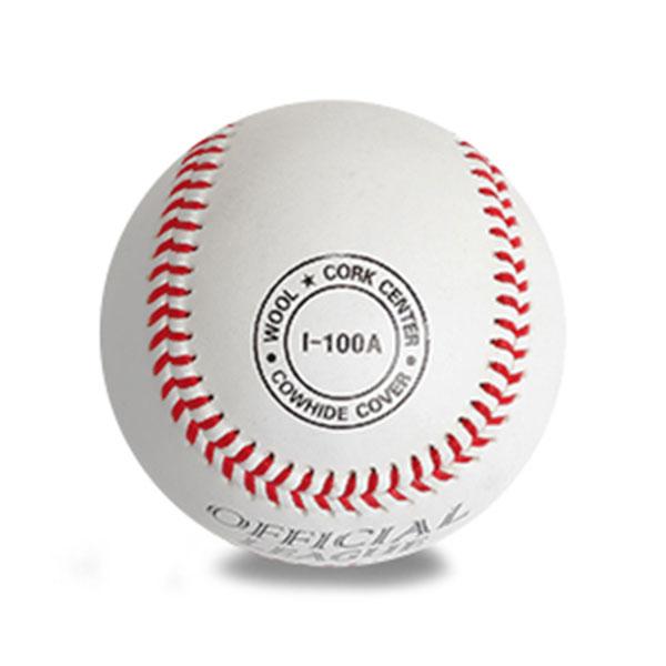 ILB 프로-대학용 야구공 I-100A 낱개 1개