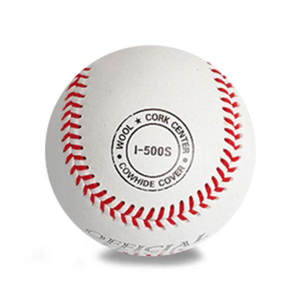 ILB 사회인용 야구공 I-500S 1개