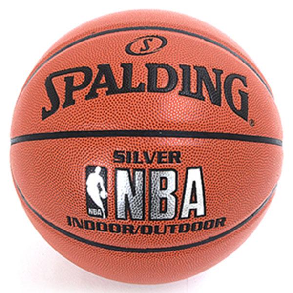 스팔딩 NBA 실버 농구공 74-556Z 7호