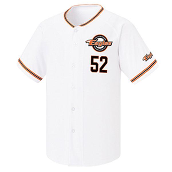 훼르자 야구 오픈 솔리드 티셔츠 FUS-6512