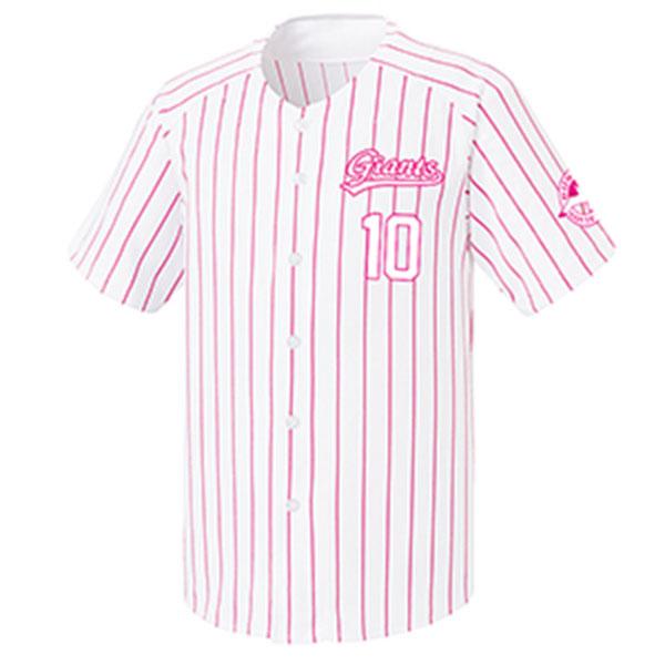 훼르자 야구 오픈 솔리드 티셔츠 FUS-6522