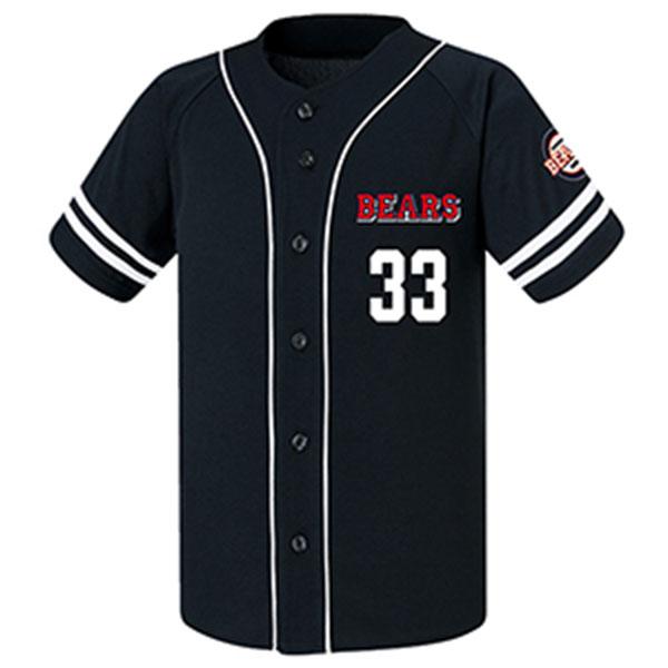 훼르자 야구 오픈 솔리드 티셔츠 FUS-7523