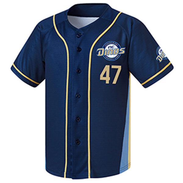 훼르자 야구 오픈 솔리드 티셔츠 FUS-6530