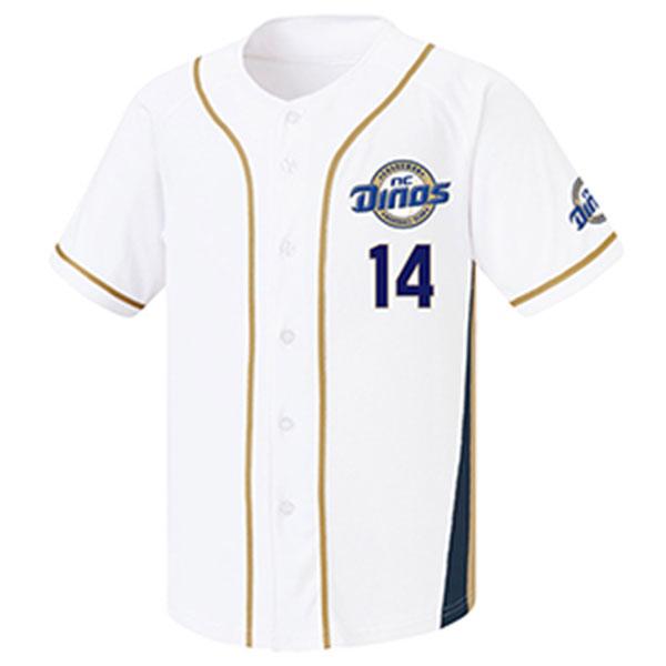 훼르자 야구 오픈 솔리드 티셔츠 FUS-6537