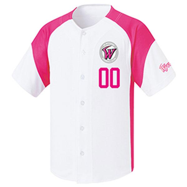 훼르자 야구 오픈 솔리드 티셔츠 FUS-6525