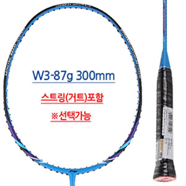 리닝 CL200 배드민턴라켓 AYPM156-4