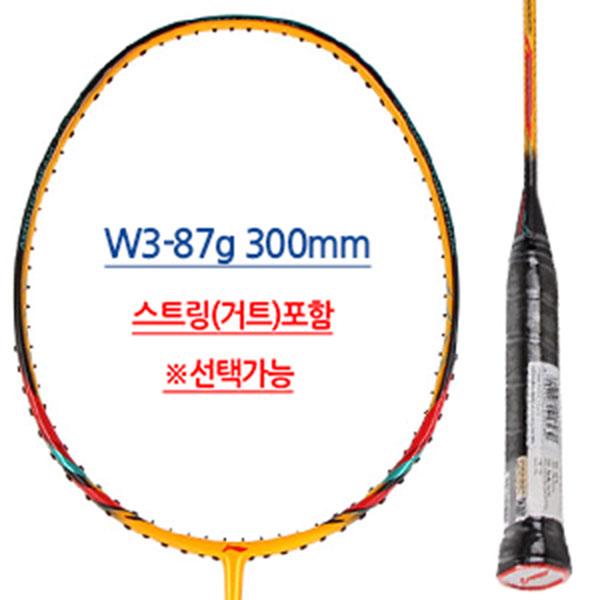 리닝 CL600 배드민턴라켓 AYPM158-4