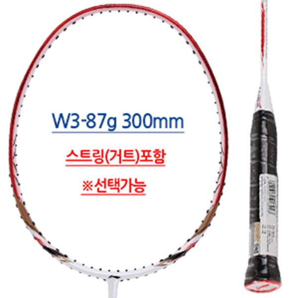 리닝 CL500 배드민턴라켓 AYPM154-4