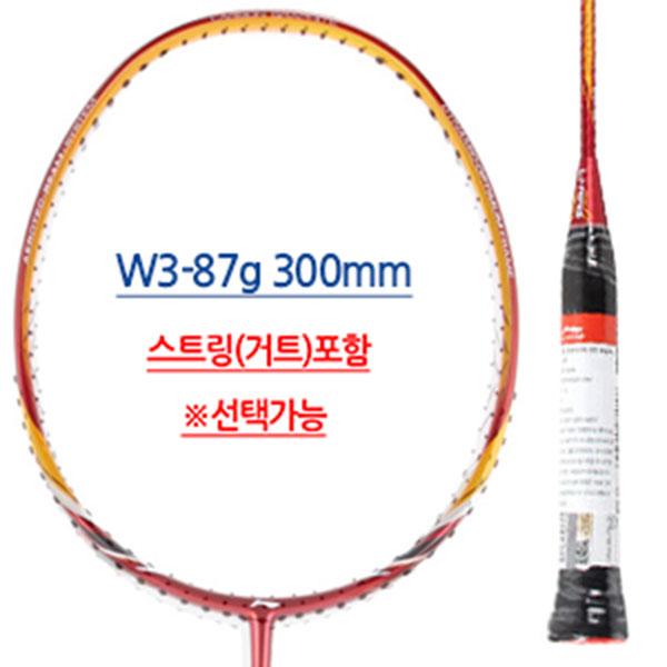 리닝 CL300 배드민턴라켓 AYPM148-4