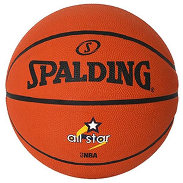 스팔딩 올스타 농구공 83-185Z 7호