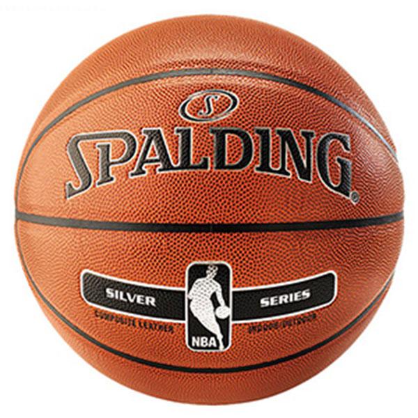 스팔딩 실버시리즈 농구공 76018Z 7호
