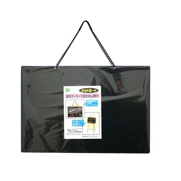 블랙보드 445×300(체인) 1개(9978) 메모보드