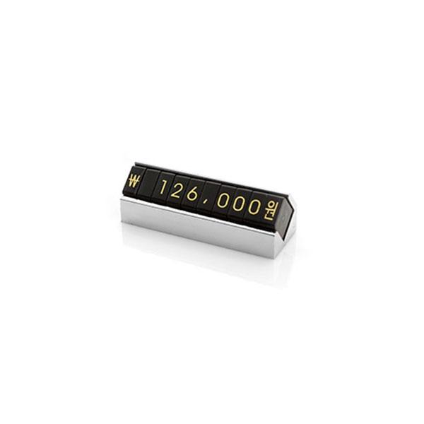 멀티프라이스칩(은색)(벌크) 1개(3626)