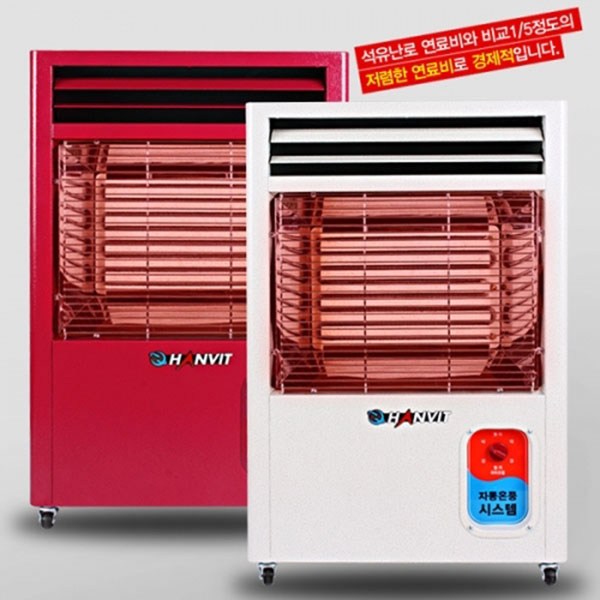 HV-3300 원적외선 전기온풍기 한빛시스템