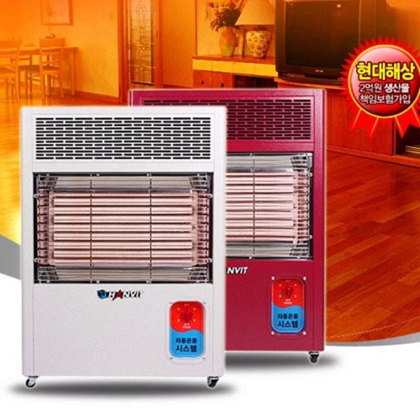 HV-3200F 원적외선 전기온풍기 한빛시스템