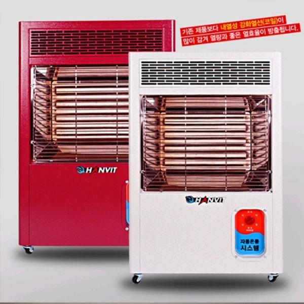 HV-3100 원적외선 전기온풍기 한빛시스템