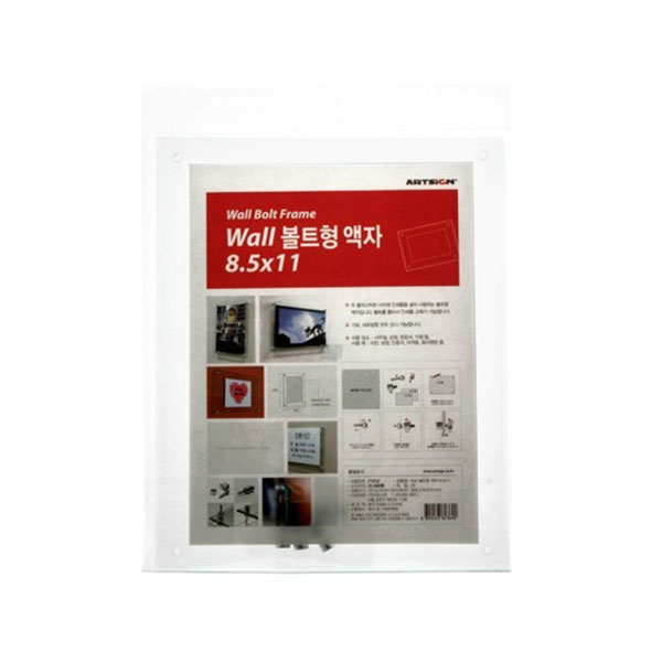 Wall 볼트형 액자 (8.5*11) 1개 (볼트나사포함) (4531)