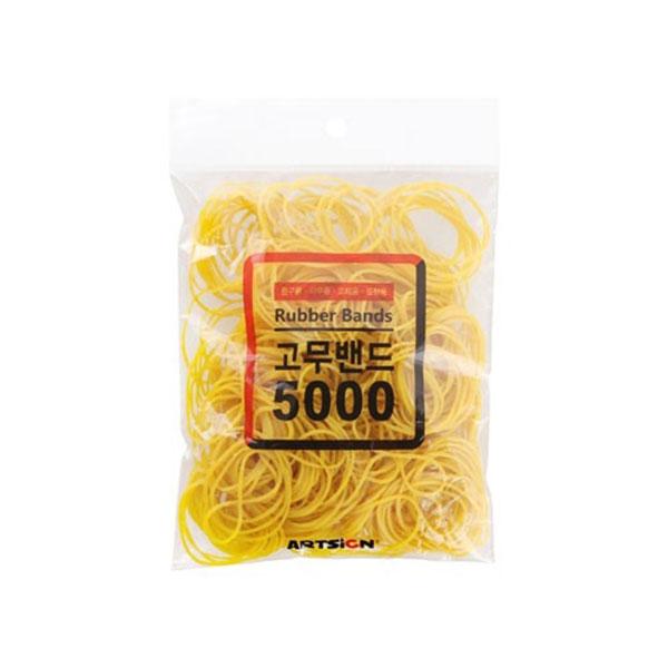 고무밴드(5000) / 자름 70mm 약150g 1세트 (0034) 노랑고무줄 노란고무줄