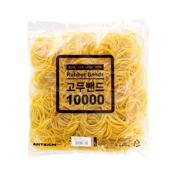 고무밴드(10000) / 지름 70mm 약 300g 1세트 (0033) 노랑고무줄 노란고무줄