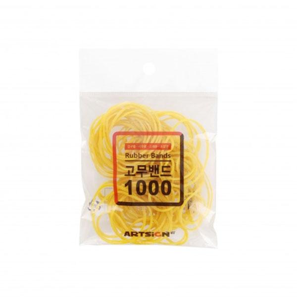 고무밴드(1000) / 지름 70mm 약25g 1세트 (0035) 노랑고무줄 노란고무줄