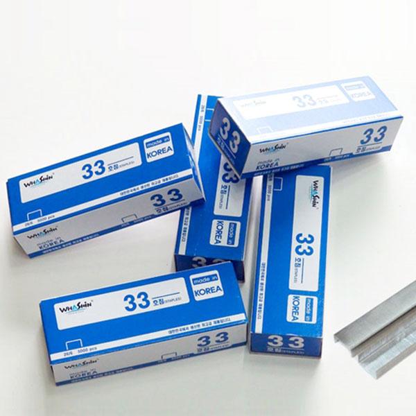 스테플러 33호침 5개입 화신공업
