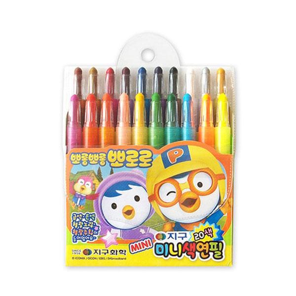 미니색연필 20색 뽀로로 색연필 지구화학