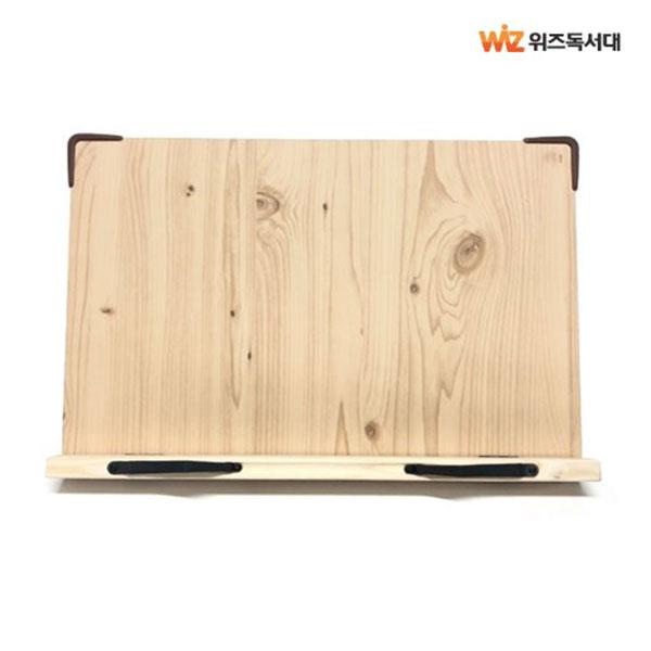 위즈독서대 아이디얼독서대 40M1 독서대
