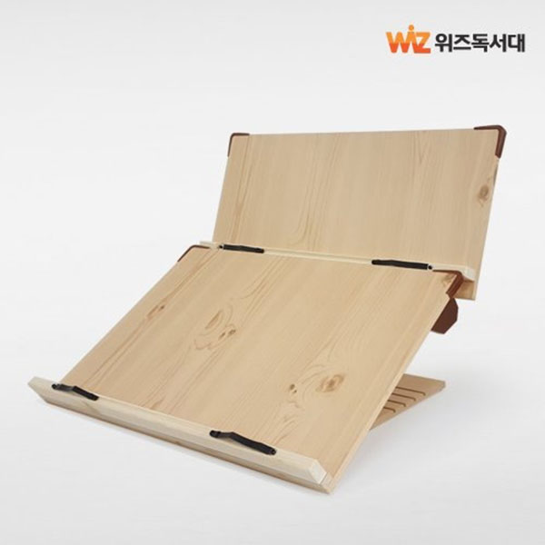 위즈독서대 루미50 독서대 2단독서대 북스탠드 50M2