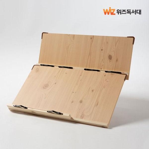 위즈독서대 루미60 독서대 2단독서대 북스탠드 60M2